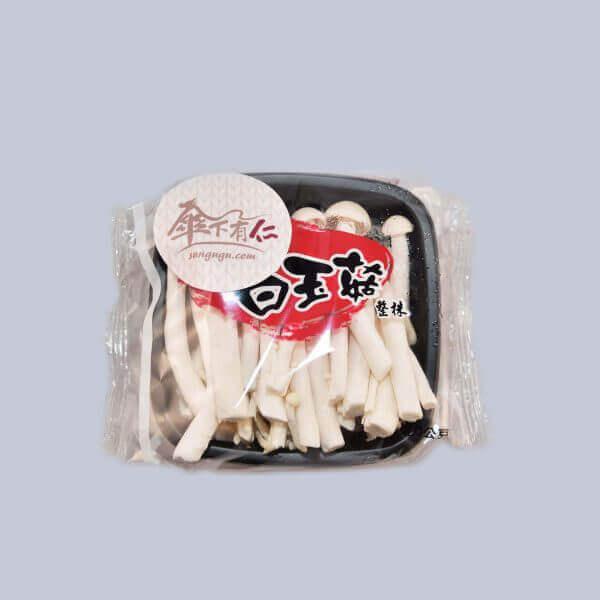 11 1白玉菇200g 02 scaled